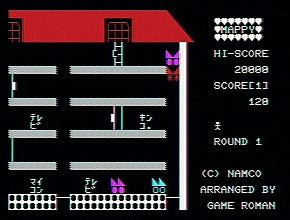 MZ-700おもしろゲームソフト紹...